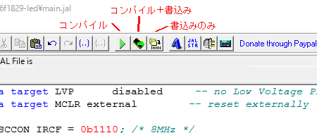 jalv2-compile-flash-write.png